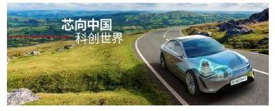 動力總成系統集成化推動電動汽車進一步高效、可靠、輕量化