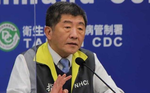 台湾疫情持续发酵 台积电、联发科和鸿海集团积极应对疫情影响