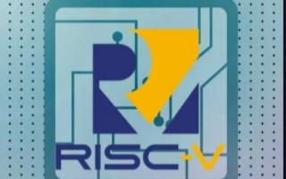 RISC-V与更大的竞争对手相比有足够的发展空间