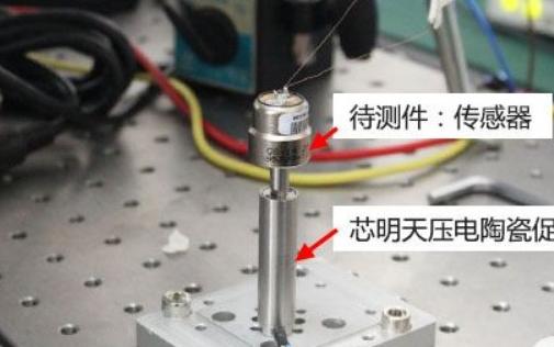 芯明天压电促动器激励方案举例