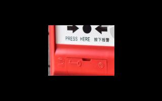 可燃气体检测仪与有毒气体检测仪有什么不同