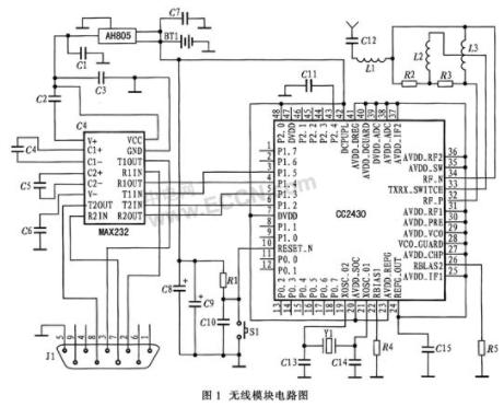 基于CC2430收发器和AH805升压稳压器实现...