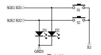 帶鍵盤掃描接口的LED驅動控制專用芯片TM1639