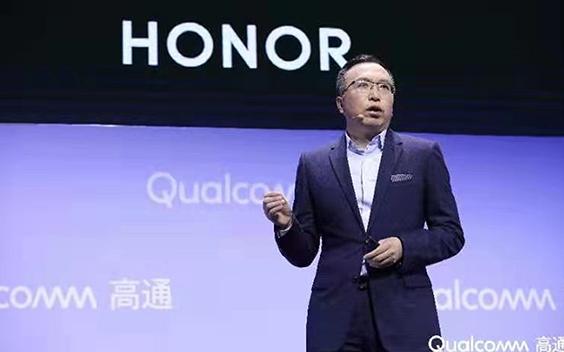 荣耀50首发高通骁龙778G芯片 赵明宣布荣耀和高通战略合作落地