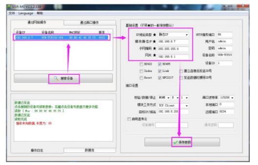 扬尘监测数值合格范围_扬尘监测系统怎么连网