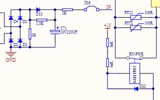 松下A744718变频空调原理图和电路图