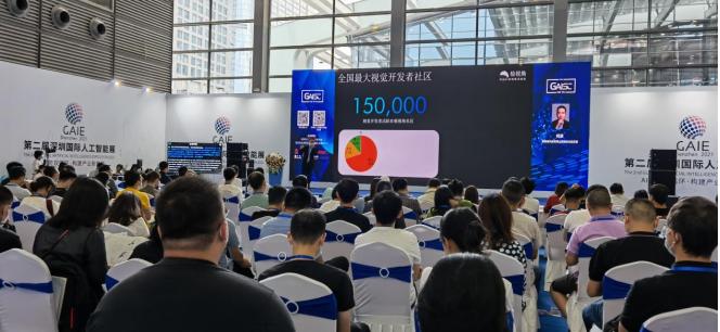 智能互联·数领未来|第五届全球人工智能创业者大会...