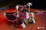 火星表面成分探測儀將開展自檢并擇機開始工作