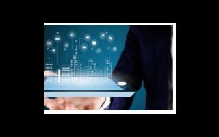 工厂人员定位系统的作用及优势