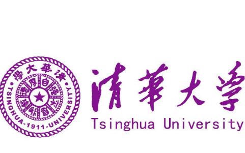 清華大學成立量子信息班 清華大學量子信息中心給力