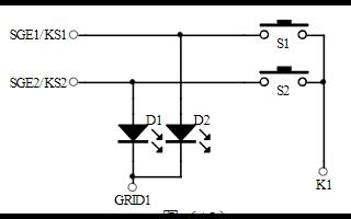 带键盘扫描接口的LED驱动控制专用芯片TM1639