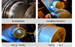 关于粗筛喂料泵轴承室磨损高效节省的维修方法