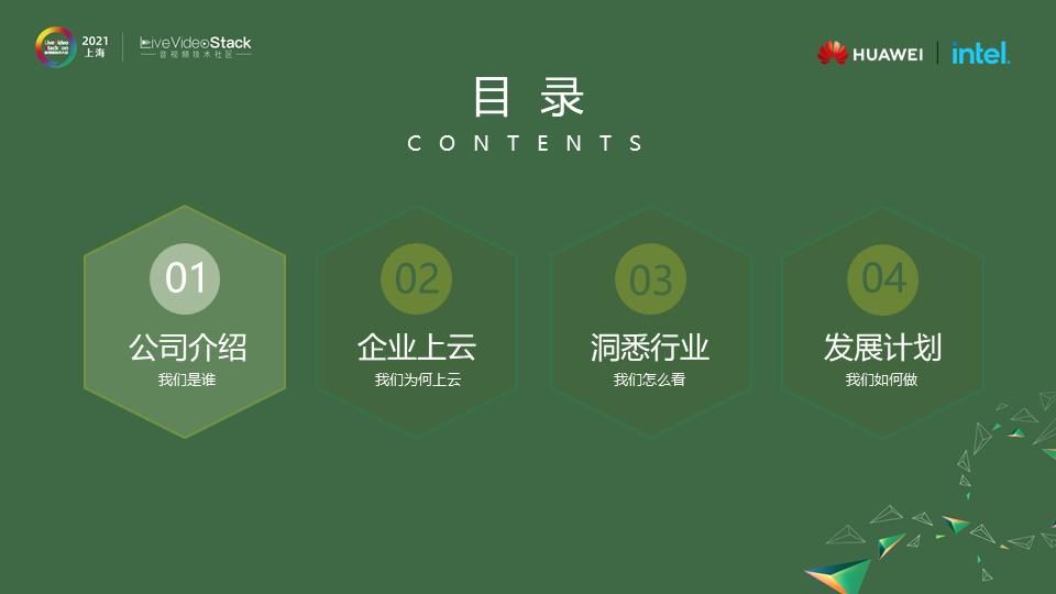 简述TOP级CG行业云渲染服务的演进之路