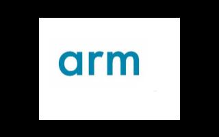 Arm全面计算解决方案为广泛的终端设备带来 全新的性能、安全性和 Armv9 架构的功能