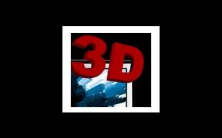 3D打印机在制造业有什么作用