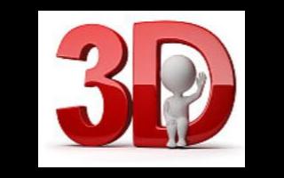 增材制造与3d打印技术区别