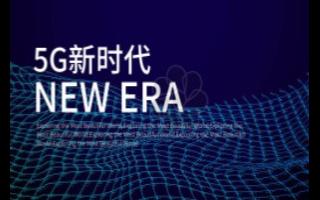 华为推送鸿蒙2.0系统开发者测试版,拥有功能独特设计