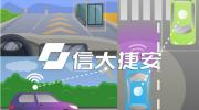 "WaveFront创想未来资本战略投资安全加密芯片""信大捷安"""