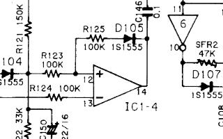 愛華立體轉臺系統LX-80/LX-120維修手冊