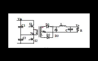 半桥变换器中的高频变压器设计公式