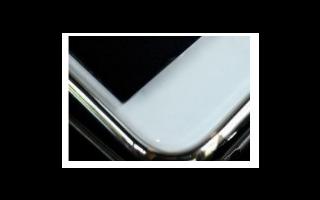 华为MatePad Pro 2有望首发鸿蒙OS操...