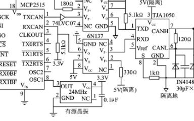 基于单总线制多机通讯实现传输呼叫系统的设计
