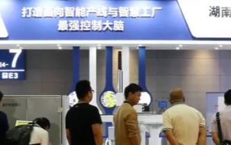 湖南省工程机械再向全球高端装备制造业基地目标发起...