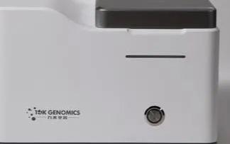 10K Genomics是国内第一款液滴微流控单...
