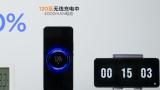 小米正式发布Hyper Charge技术,有线充电最高达200W