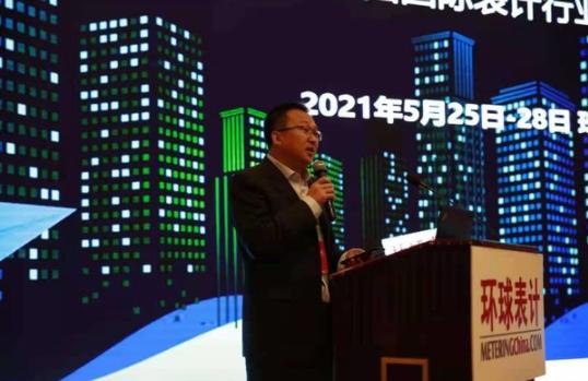 華大電子首次發布基于國產CPU核的物聯網表計數據安全芯片方案