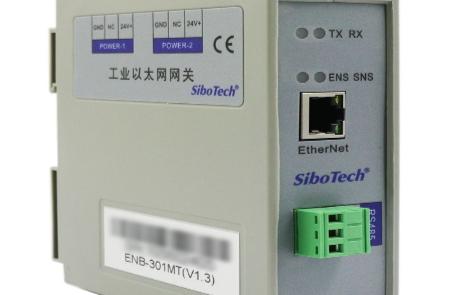 智能串口协议转换模块(四串口)SS-430的特征...