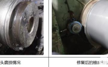 辊压机锥度轴轴头磨损原因及修复方法