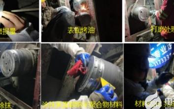槽式输送机密封位磨损原因及修复方法