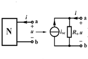 诺顿电理及案例分析课件下载
