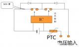鋰電池保護板的構成,電池保護板的主要作用