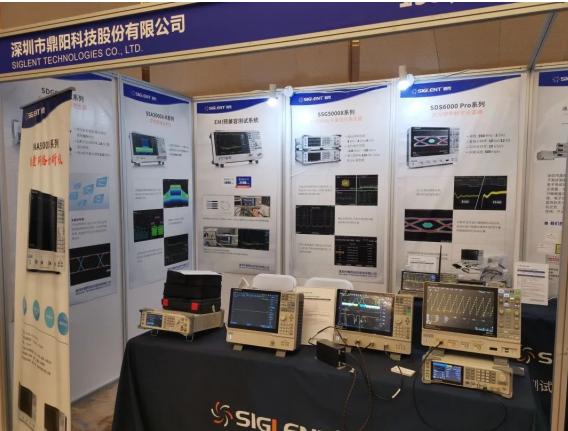 2021微波毫米波科技成果及產品展-鼎陽科技硬核射頻產品實力圈粉