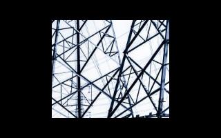 变频器如何产生谐波电流