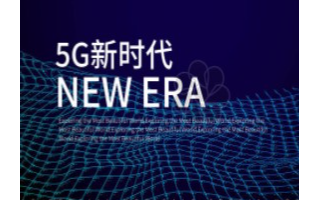 LG正式停产手机 LG手机退出大陆市场