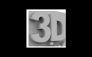 3D打印在人造生物墨水迎来新突破