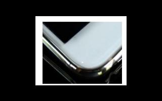 iQOO Neo5活力版发布:搭载骁龙870处理...