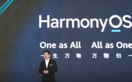 鸿蒙系统发布会视频 华为正式发布鸿蒙手机操作系统