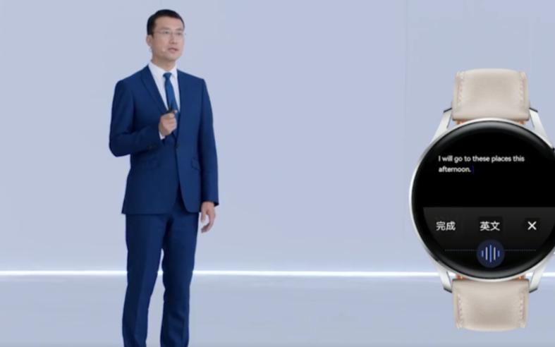 华为年度旗舰智能手表WATCH 3系列正式亮相