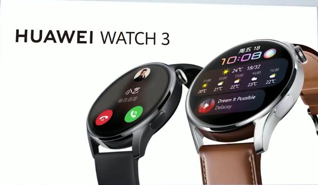 华为新品智能手表HUAWEI WATCH 3
