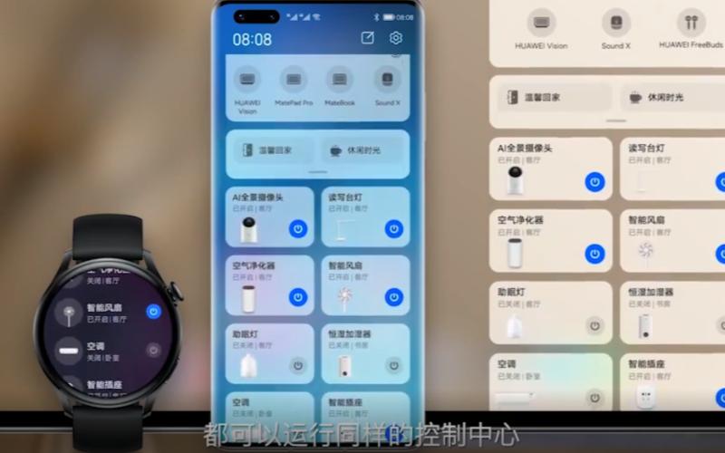 HUAWEI Watch 3智能手表功能及应用