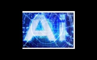 变电站智能巡检机器人的应用及功能