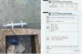 我国首套深海MEMS气相色谱仪在南海某海域成功完...