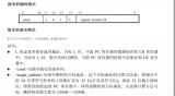 全面分析下BL(B)/LDR指令