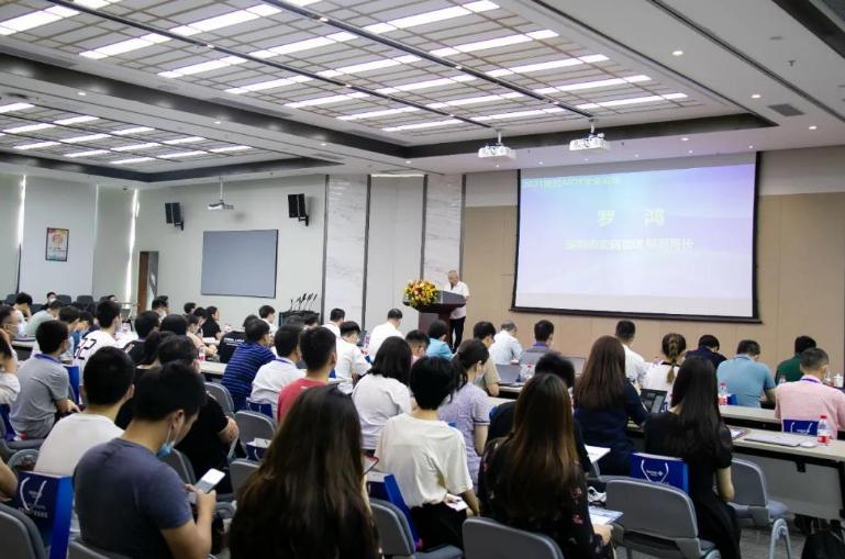 萬物智聯,安全護航|國民技術AIoT安全論壇成功舉辦