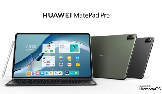 华为鸿蒙发布会:搭载鸿蒙系统的平板电脑发布