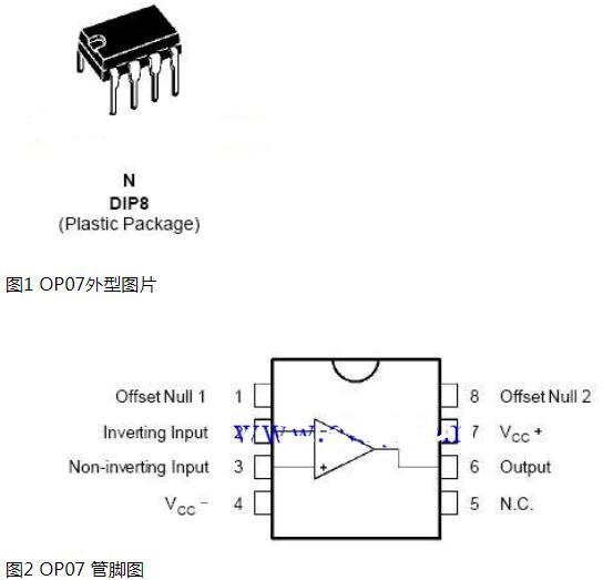 op07引脚图及其功能_op07实物引脚连接